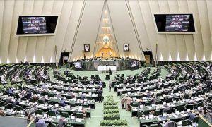 ایجاد دفتر ایرانیان خارج در مجلس شورای اسلامی